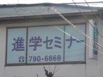 サイン�C.JPG