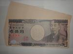 一億円.JPG