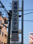 ホテル1F.JPG