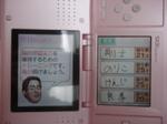 DS成績.JPG